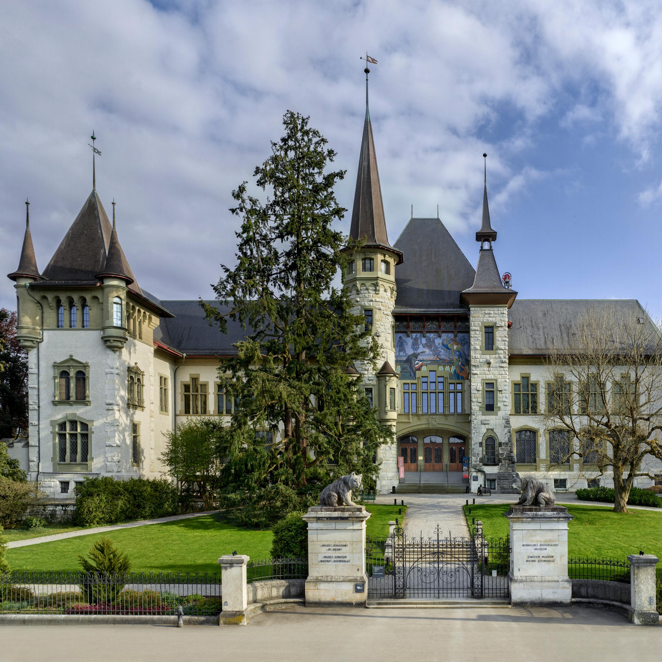 المعالم السياحية في برن سويسرا متحف بيرن التاريخي